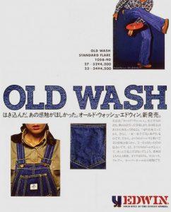denim giapponese edwin old wash