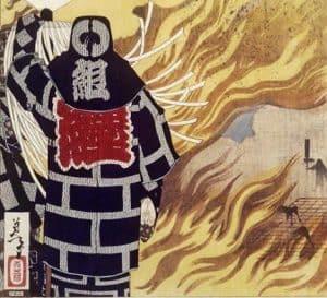 Hikeshi Hanten